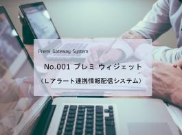 no001